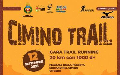 CIMINO TRAIL